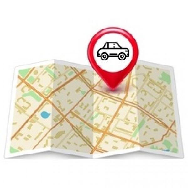 GPS и Глонасс трекеры